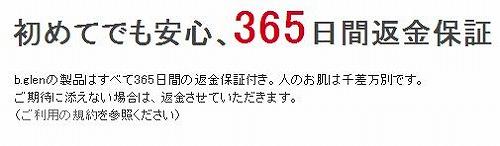 s-154274.jpg